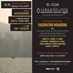 Fascination Hong Kong – a Waterlounge Photo Exhibition